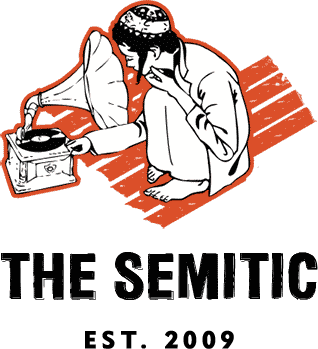 Semitic Swag